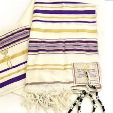 messianic-prayerpurpleblue_220x220